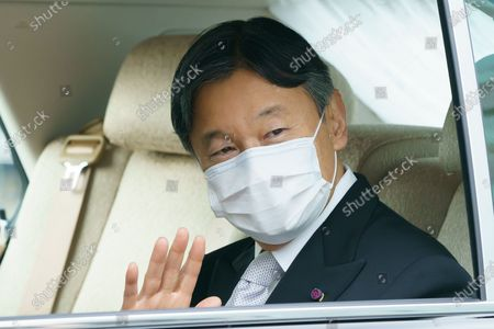Stock Picture of Japanese Emperor Naruhito