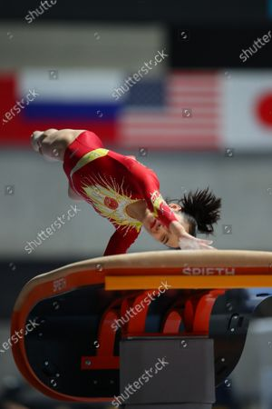 Editorial photo of Artistic Gymnastics : 2020 Friendship and Solidarity Competition, Tokyo, Japan - 08 Nov 2020