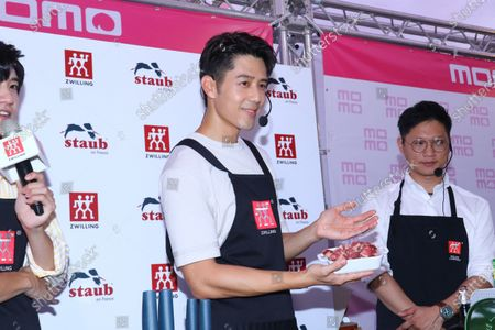 Editorial picture of Momo 1111 Brand Carnival, Taipei, Taiwan, China - 07 Nov 2020