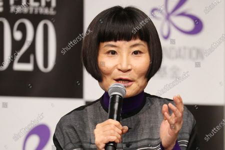 "Stock Image of Hairi Katagiri - The 33rd Tokyo International Film Festival. Press conference for the ""Tsai Ming-Liang and Hairi Katagiri"" in Tokyo, Japan on November 6, 2020."