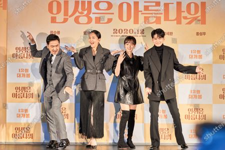 Editorial picture of 'Life Is Beautiful' film press conference, Seoul, South Korea - 11 Nov 2020