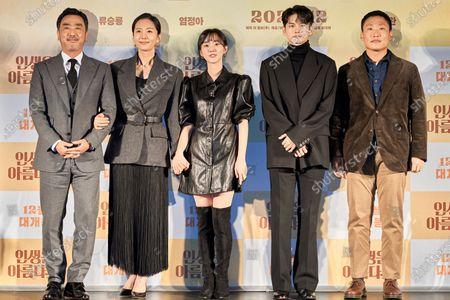 Ryu Seung-ryong, Yum Jung-ah, Park Se-wan, Ong Seong-wu, Choi Gook-hee