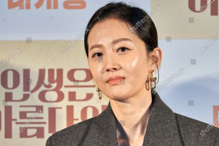 Stock Image of Yum Jung-ah