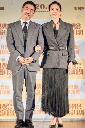 Ryu Seung-ryong, Yum Jung-ah