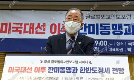 Editorial photo of Ex-U.N. chief at Korea-US forum in Seoul - 12 Nov 2020