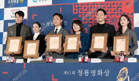 Editorial photo of Film Blue Dragon Awards, Seoul, South Korea - 12 Nov 2020