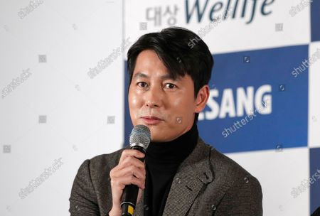 South Korean actor Jung Woo-sung speaks during a hand printing ceremony for the 41st Blue Dragon Film Awards in Seoul, South Korea, . The Blue Dragon Film Awards will be held on Dec. 11