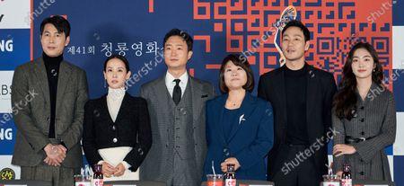 Editorial image of 41st Blue Dragon Film Awards, hand printing ceremony, Seoul, South Korea - 12 Nov 2020