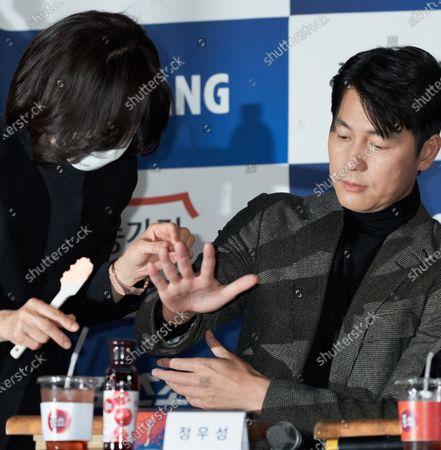 Editorial photo of 41st Blue Dragon Film Awards, hand printing ceremony, Seoul, South Korea - 12 Nov 2020