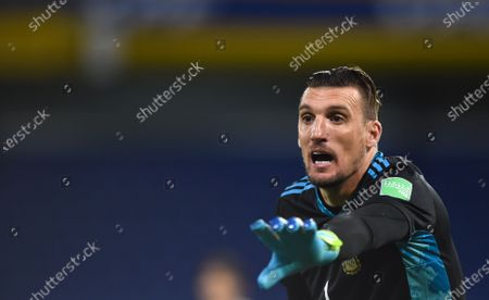 Argentina's goalkeeper Franco Armani react during a qualifying soccer match against Paraguay for the FIFA World Cup Qatar 2022 in Buenos Aires, Argentina