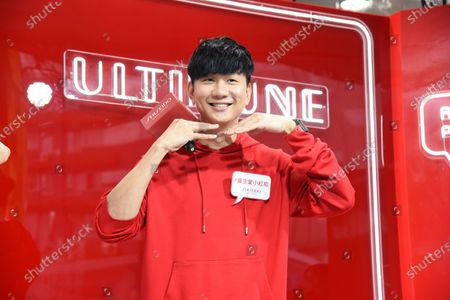 JJ Lin promotes for Shiseido red power station store by wearing a red fleece in Taipei,Taiwan,China on 14 November 2020