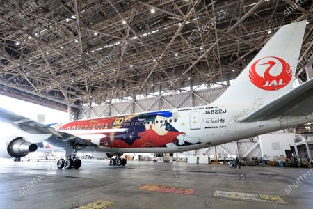 "Stock Picture of Japan Airlines' (JAL) special designed airplane to celebrate the 80th anniversary of Walt Disney's animated film ""Fantasia"" which had the first screening in 1940 is displayed at a JAL hangar at Tokyo's Haneda airport on Wednesday, November 18, 2020. The special designed plane ""JAL Dream Express Fantasia 80"" is provided for a chartered pleasure flight on November 18 then served into domestic flights."