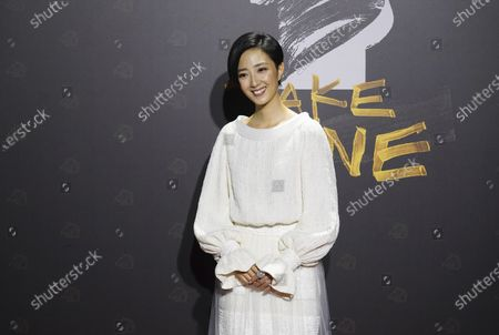 """Stock Image of Taiwanese actress Gwei Lun-mei arrives at the 57th Golden Horse Awards in Taipei, Taiwan, . Gwei is nominated for Best Leading Actress for the film """"A Leg"""" at this year's Golden Horse Awards"""