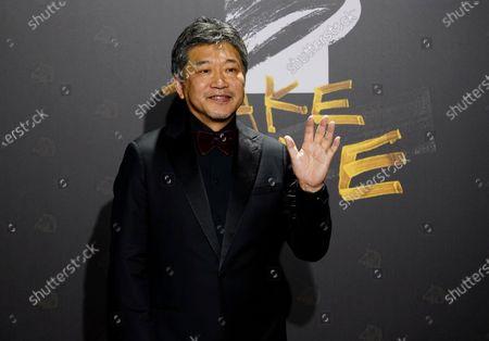 Editorial photo of Golden Horse Awards, Taipei, Taiwan - 21 Nov 2020