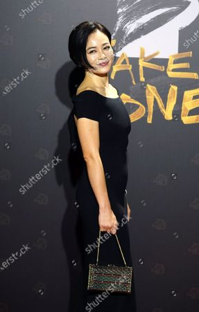 Stock Picture of Malaysian Chinese actress Yeo Yann-Yann arrives at the 57th Golden Horse Awards in Taipei, Taiwan, . Yeo is guest at this year's Golden Horse Awards