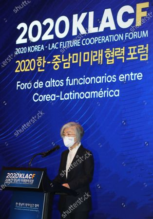 South Korean Foreign Minister Kang Kyung-wha speaks during a forum at a hotel in Seoul, South Korea, 23 November 2020, to seek future cooperation between South Korea and countries in South and Central America.
