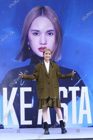 Stock Picture of Rainie Yang