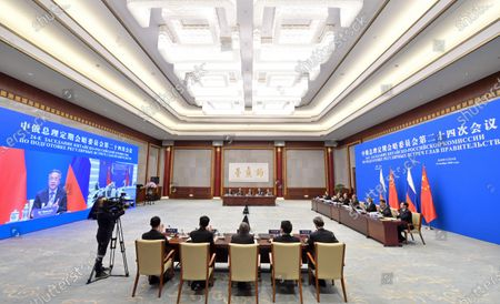 Editorial photo of China Beijing Hu Chunhua Russia Dmitry Chernyshenko Heads of Government Meeting - 24 Nov 2020