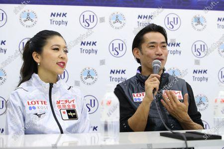 Kana Muramoto & Daisuke Takahashi (JPN) - Figure Skating :  ISU Grand Prix of Figure Skating 2020/21  NHK Trophy  Press conference at Towayakuhin RACTAB Dome, Osaka, Japan.