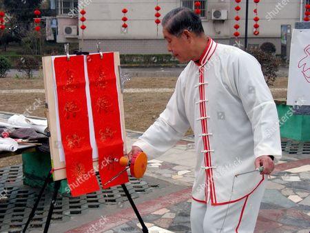 Yang Zhibiao demonstrates his yo-yo calligraphy
