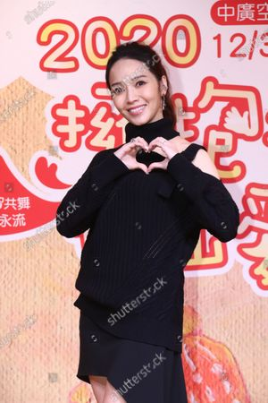 Editorial photo of Patty Hou attends a charity sale event, Taipei, Taiwan, China - 02 Dec 2020