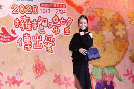 Editorial image of Patty Hou attends a charity sale event, Taipei, Taiwan, China - 02 Dec 2020