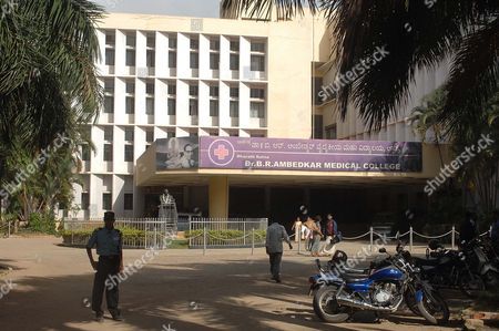 The Dr B R Ambedkar Medical College In Bangalore Where Both Mohammed Haneef And Sabeel Ahmed Studied. They Are The Indian Suspects Arrested In Connection With Terrorist Car Bomb Attacks In London And Glasgow In June 2007. Story Fiona Barton