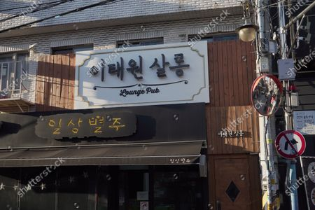 One of the foreign tourist's favorite areas and recent filming location of TV Dram Itaewon Class is pictured in Seoul, South Korea, on March 24, 2020. The  Itaewon and Haebangchon, the filming locations of the TV drama 'Itaewon Class' that ended in great success, is again at the center of public attention. The restaurant 'Danbam' the drama's primary setting, is an actual place in Itaewon. The drama was praised for its extraordinary adaptation of the original webtoon. Many filming locations in the drama are located in Itaewon, making the area the perfect spot for tourists to take selfies.(Handout Photo of Seoul Metropolitan Government/Penta Press)(No charge for the supply, release, or publication of the photograph. The photos are allowed to use for both editorial and commercial purposes.)