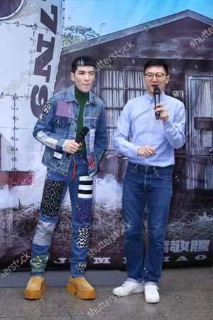Stock Image of Jam Hsiao