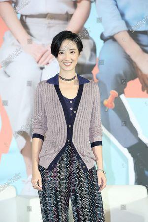 Editorial photo of 'A Leg' premiere, Taipei, Taiwan, China - 11 Dec 2020