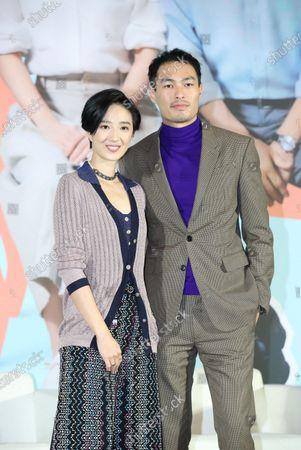 Stock Photo of Kwai Lun-mei and Tony Yang