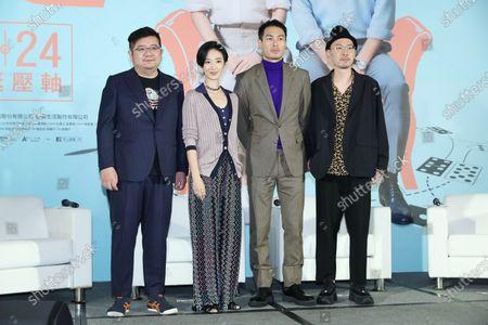 Kwai Lun-mei and Tony Yang