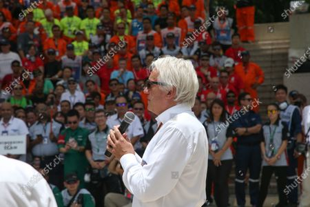 Editorial image of TCR, Formula One World Championship - 18 Sep 2016