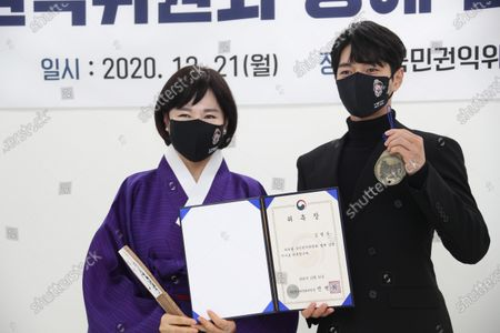 Editorial image of Promotional envoy for anti-corruption commission in Seoul, Korea - 21 Dec 2020
