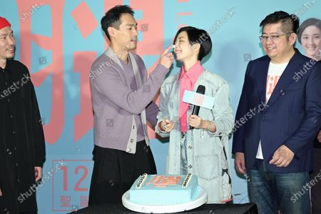 Tony Yang and Kwai Lun-mei