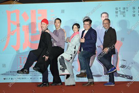 Editorial picture of 'Leg', Taipei, Taiwan, China - 22 Dec 2020