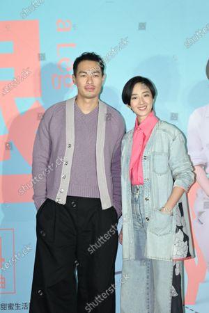 Editorial image of 'Leg', Taipei, Taiwan, China - 22 Dec 2020