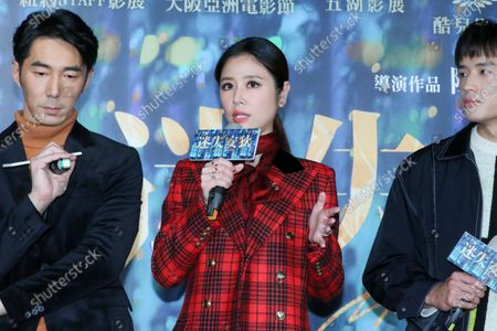 Editorial picture of 'Miss Andy' film premiere, Taipei, Taiwan, China - 05 Jan 2021