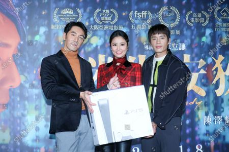 Editorial image of 'Miss Andy' film premiere, Taipei, Taiwan, China - 05 Jan 2021