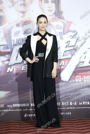 Stock Photo of Hannah Quinlivan
