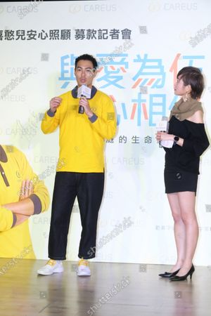 Tony Yang attends a charity activity to call on people take care of the mentally handicapped people.
