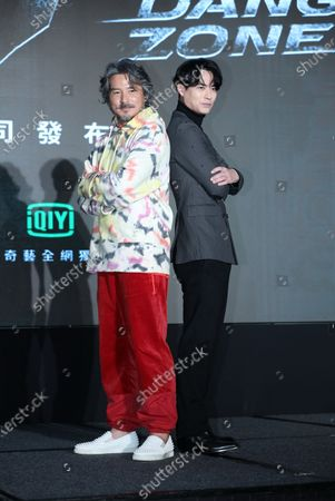 Editorial picture of 'Danger Zone' TV show press conference, Taipei, China - 13 Jan 2021
