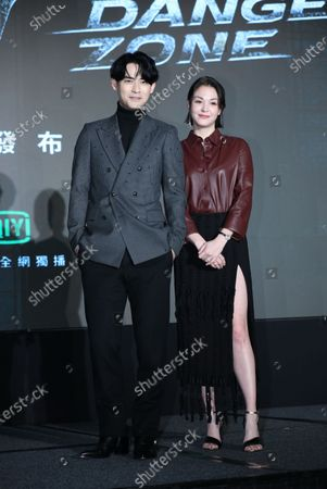 Editorial image of 'Danger Zone' TV show press conference, Taipei, China - 13 Jan 2021