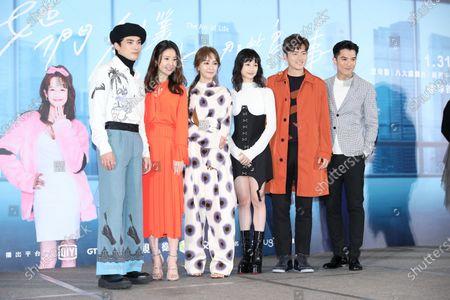 Editorial image of 'The Arc of Life' film premiere, Taipei, Taiwan, China - 20 Jan 2021