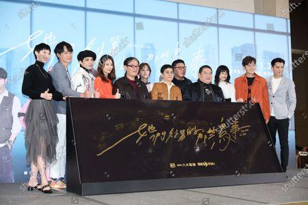 Ruby Lin attends the premiere of ¡°The Arc of Life¡± with Ivy Chen, Roy Chiu, Jian Man-shu, Chris Wang, Lee Li-Chun, Brando Huang etc. in Taipei,Taiwan,China on 20 January 2021