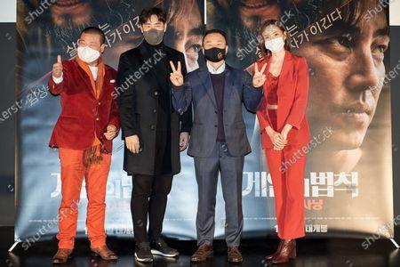 Jo Kyung-hoon, Kim Sung-soo, Lee Soo-sung, Seo Young