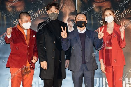 Editorial picture of 'Rule of the Game: Human Hunting' film premiere, Seoul, South Korea - 26 Jan 2021