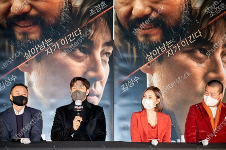 Stock Picture of Lee Soo-sung, Kim Sung-soo, Seo Young, Jo Kyung-hoon