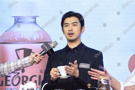 Stock Picture of Wilson Chen attends the press conference to promote GEORGIA coffee as the spokesman
