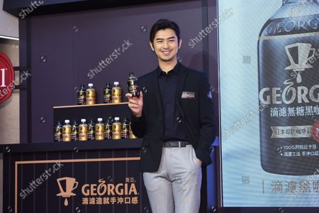 Wilson Chen attends the press conference to promote GEORGIA coffee as the spokesman